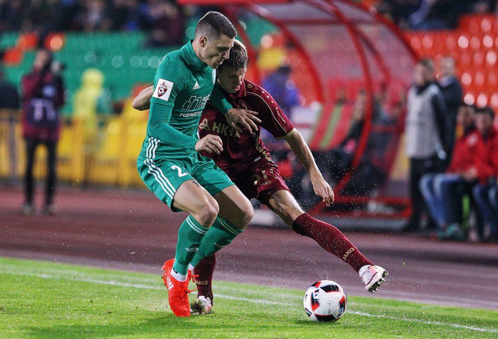 Prediksi Bola Akurat Ufa vs Kryliya Sovetov 05 November 2018